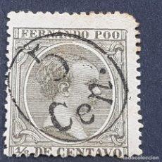Sellos: FERNANDO POO, 1896-1900, ALFONSO XIII, HABILITACIÓN TIPO C, EDIFIL 40*, NUEVO, FIJASELLO, ( LOTE AB). Lote 223710521