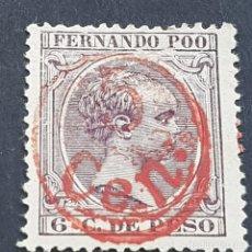 Sellos: FERNANDO POO, 1896-1900, ALFONSO XIII, HABILITACIÓN TIPO C, EDIFIL 40C*, FIJASELLO, LEER, ( LOTE AB). Lote 223711466