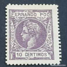 Sellos: FERNANDO POO, 1905, ALFONSO XIII, EDIFIL 141*, NUEVO, FIJASELLO, Nº CONTROL A.000.029, ( LOTE AB). Lote 223719937