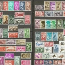 Sellos: ESPAÑA FERNANDO POO 1960-1968 AÑOS COMPLETOS EDIFIL 179/267 - NUEVOS SIN CHARNELA MNH. Lote 223769986