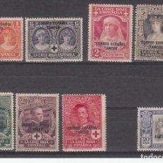 Timbres: TANGER 1926 PRO CRUZ ROJA ESPAÑOLA - VALORES CLAVE. NUMS. 23 A 29 Y 36 NUEVOS CON FIJASELLOS. Lote 223940526