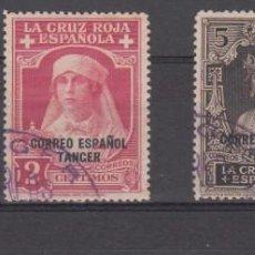 Sellos: TANGER 1926 PRO CRUZ ROJA ESPAÑOLA - VALORES CLAVE. NUMS. 23 A 25 USADOS. Lote 223941032