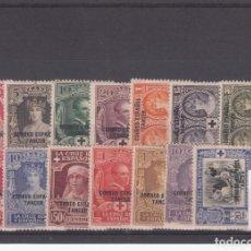 Timbres: TANGER 1926 PRO CRUZ ROJA ESPAÑOLA - . NUMS. 23 A 36 NUEVOS CON FIJASELLOS. Lote 223941356