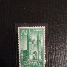 Sellos: SELLO FERNANDO POCO 1961-CATEDRAL DE ST.ISABEL 70CENTIMOS. Lote 224108375