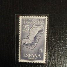 Sellos: SELLO FERNANDO POCO 1936-1OCTUBRE-1961. Lote 224112046