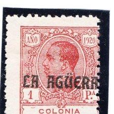 Sellos: 1920 LA AGÜERA RÍO DE ORO 1 PESETA. Lote 224128997