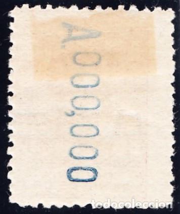 Sellos: 1920 LA AGÜERA RÍO DE ORO EDIFIL 11 1 PESETA - Foto 2 - 224128997