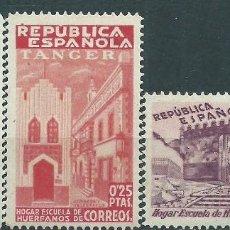 Timbres: ESPAÑA TANGER / TANGIERS 1930S .- SELLOS BENEFICOS PARA HUERFANOS DE CORREOS. Lote 224205582
