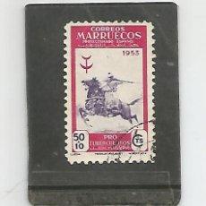 Timbres: MARRUECOS E. 1953 - EDIFIL NRO. 376 - USADO. Lote 224248866
