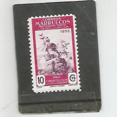 Timbres: MARRUECOS E. 1953 - EDIFIL NRO. 375- NUEVO. Lote 224248982