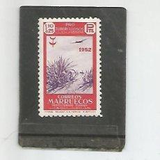 Timbres: MARRUECOS E. 1952 - EDIFIL NRO. 368- SIN GOMA - SEÑALES OXIDO. Lote 224249431
