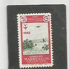 Timbres: MARRUECOS E. 1952 - EDIFIL NRO. 367- SIN GOMA - SEÑALES OXIDO. Lote 224249732