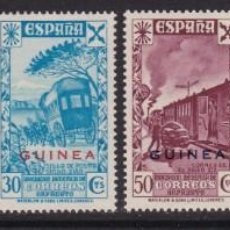 Selos: GUINEA 1943 BENEFICENCIA - SERIE COMPLETA NUEVA SIN FIJASELLOS EDIFIL Nº 12/17. Lote 224490711