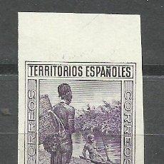Sellos: Q503A-SELLO CLASICSO GUINEA ESPAÑOLA 1931 SIN DENTAR NE11C. VALOR 82,00€ COLONIA ESPAÑOLA EN AFRICA,. Lote 224504885