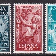 Timbres: FERNANDO POO 1965 - XXV AÑOS DE PAZ ESPAÑOLA SERIE COMPLETA NUEVA SIN FIJASELLOS EDIFIL Nº 239/241. Lote 224586541