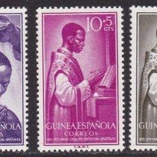 Francobolli: GUINEA 1955 - SERIE COMPLETA NUEVA SIN FIJASELLOS EDIFIL Nº 344/346. Lote 224608481