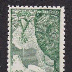 Sellos: SAHARA 1951 - ISABEL LA CATÓLICA SERIE COMPLETA NUEVA SIN FIJASELLOS EDIFIL Nº 87. Lote 224755222