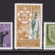 Timbres: SAHARA 1956 - DÍA DEL SELLO SERIE COMPLETA NUEVA SIN FIJASELLOS EDIFIL Nº 130/132. Lote 224756718