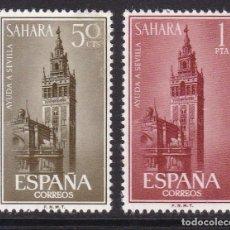 Francobolli: SAHARA 1963 - AYUDA A SEVILLA SERIE COMPLETA NUEVA SIN FIJASELLOS EDIFIL Nº 215/216. Lote 224758467