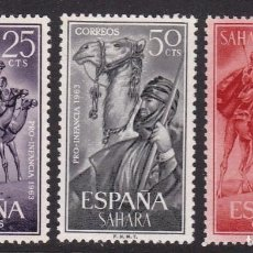 Timbres: SAHARA 1963 - PRO INFANCIA SERIE COMPLETA NUEVA SIN FIJASELLOS EDIFIL Nº 217/219. Lote 224758741