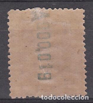 Sellos: CABO JUBY NUM. 25 NUEVO CON SEÑAL DE FIJASELLOS - Foto 2 - 224812958