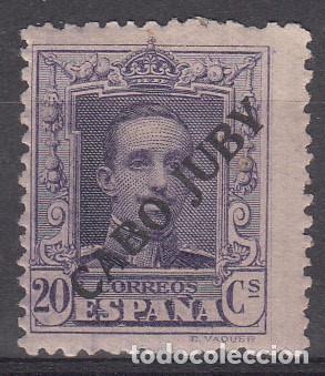 CABO JUBY NUM. 25 NUEVO CON SEÑAL DE FIJASELLOS (Sellos - España - Colonias Españolas y Dependencias - África - Cabo Juby)