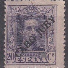 Sellos: CABO JUBY NUM. 25 NUEVO CON SEÑAL DE FIJASELLOS. Lote 224812958