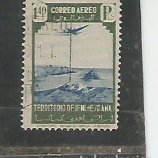Francobolli: IFNI 1943 - EDIFIL NRO. 32 - USADO. Lote 224838183