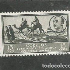 Sellos: AFRICA OCCIDENTAL 1950 - EDIFIL NRO. 6 - PAISAJE Y GRAL. FRANCO - NUEVO. Lote 224868543