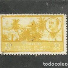 Sellos: AFRICA OCCIDENTAL 1950 - EDIFIL NRO. 8 - PAISAJE Y GRAL. FRANCO - USADO -MARCAS OXIDO. Lote 224868621