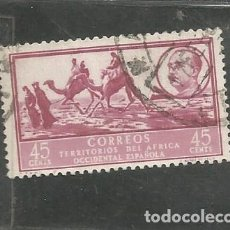 Sellos: AFRICA OCCIDENTAL 1950 - EDIFIL NRO.10 - PAISAJE Y GRAL. FRANCO - USADO. Lote 224868711