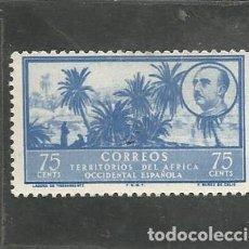 Sellos: AFRICA OCCIDENTAL 1950 - EDIFIL NRO.12 - PAISAJE Y GRAL. FRANCO - SIN GOMA. Lote 224868963