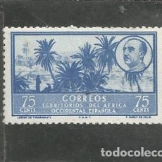 Sellos: AFRICA OCCIDENTAL 1950 - EDIFIL NRO.12 - PAISAJE Y GRAL. FRANCO -NUEVO-MARCAS OXIDO. Lote 224869023
