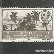 Sellos: AFRICA OCCIDENTAL 1950 - EDIFIL NRO.16 - PAISAJE Y GRAL. FRANCO -SIN GOMA-DOBLEZ. Lote 224869287