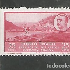 Sellos: AFRICA OCCIDENTAL 1950 - EDIFIL NRO.19 - PAISAJE Y GRAL. FRANCO -NUEVO. Lote 224869363
