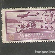 Sellos: AFRICA OCCIDENTAL 1951 - EDIFIL NRO.24 - PAISAJE Y GRAL. FRANCO -SIN GOMA - MARCA DE OXIDO. Lote 224869542