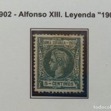 Sellos: COLONIAS ESPAÑOLAS - GUINEA - EDIFIL Nº 1 NUEVO ** SIN FIJASELLO. Lote 224881511