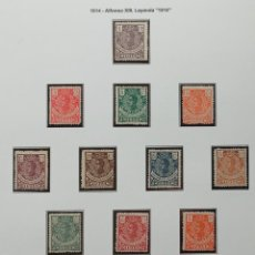Sellos: COLONIAS ESPAÑOLAS - GUINEA - EDIFIL Nº 98/110 NUEVOS SINGOMA - VER MAS FOTOS. Lote 224886237