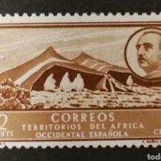 Sellos: ÁFRICA OCCIDENTAL N°3 MNH** PAISAJE Y GENERAL FRANCO 1950 (FOTOGRAFÍA REAL). Lote 225036931