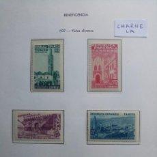 Sellos: TÁNGER SERIE DE BENEFICENCIA DEL AÑO 1937 EDIFIL 1/5 CON CHARNELA *. Lote 225337590