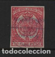 TIMBRE MOVIL HABILITADO.- Nº 41 BA. VER FOTO (Sellos - España - Colonias Españolas y Dependencias - África - Fernando Poo)