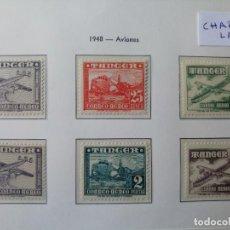 Sellos: TÁNGER SERIE AÉREA DEL AÑO 1948 EDIFIL 166/171 CON CHARNELA *. Lote 225518840