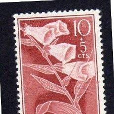 Sellos: GUINEA ESPAÑOLA, PRO-INFANCIA. FLORES. 1959. NUEVO SIN CHARNELA. Lote 225688285