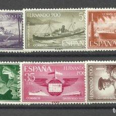 Timbres: FERNANDO POO.-TODOS LOS SELLOS EMITIDOS EN 1.962. Lote 226158795