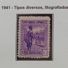 Sellos: COLONIAS ESPAÑOLAS - GUINEA - EDIFIL Nº 264/66 NUEVOS SIN GOMA. Lote 226403675