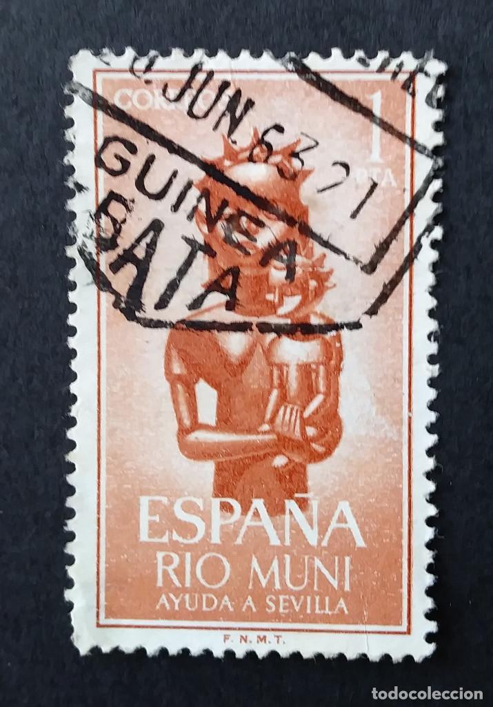 1963 RÍO MUNI AYUDA A SEVILLA (Sellos - España - Colonias Españolas y Dependencias - África - Río Muni)