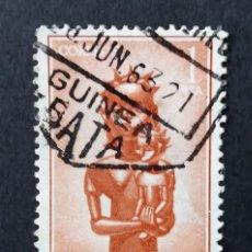 Sellos: 1963 RÍO MUNI AYUDA A SEVILLA. Lote 226601480