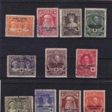 Sellos: 1119/20 ** NUEVO SIN SEÑAL DE FIJASELLOS , . AÑO 1952 RAMON CAJAL Y FERRAN. Lote 226790050