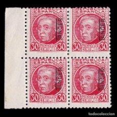 Sellos: TANGER.1937-38.SELLOS ESPAÑA.25C.BLQ 4.CARMÍN.MNH EDIFIL.92. Lote 226795450