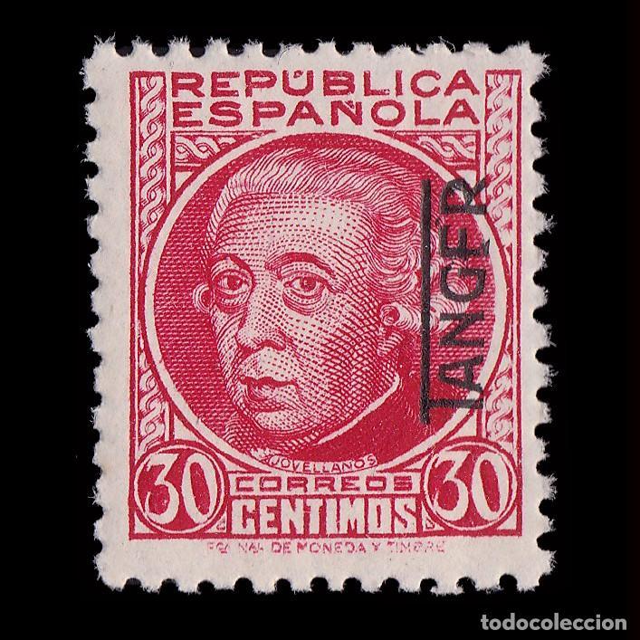 TANGER.1937-38.SELLOS ESPAÑA.H.25C.MNH. EDIFIL.92 (Sellos - España - Colonias Españolas y Dependencias - África - Tanger)
